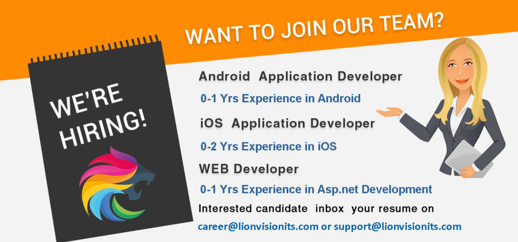 Job Offer ! We are Hiring - Lion Vision Technology