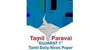 Tamil Paravai Ahmedabad